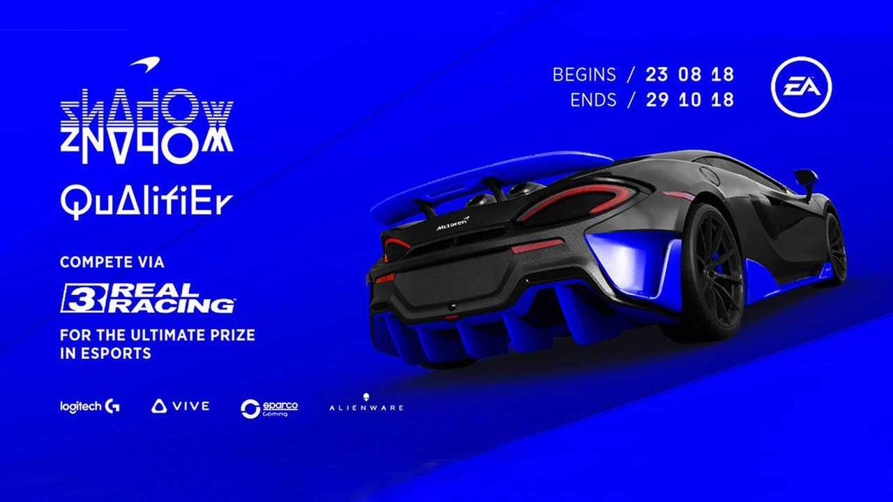Shadow e-Sports McLaren