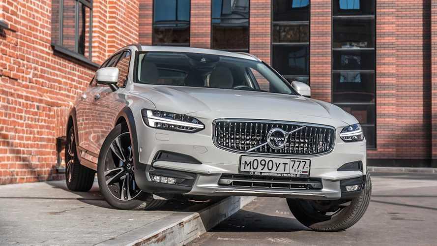 Когда бездорожье может достать тебя где угодно: Volvo V90 Cross Country