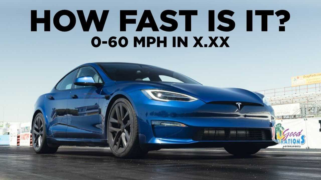 Tesla Model S Plaid (source: ICSI)