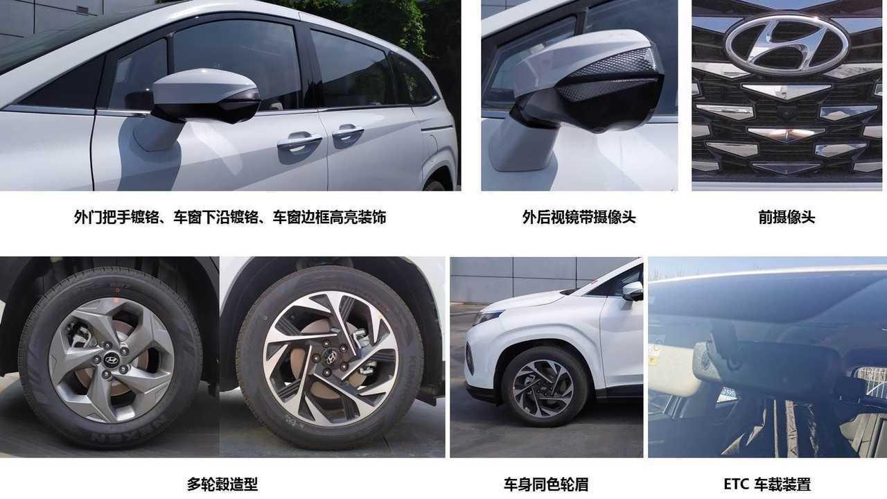 2022 Hyundai Custo at MIIT
