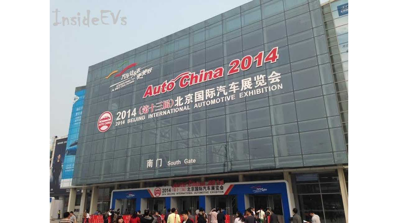 Auto China 2014 In Beijing:  Just Another Day In The Life