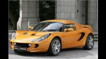 Lotus Elise SC in Tokio