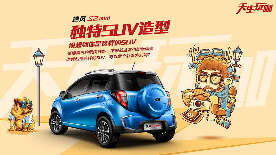JAC S2 Mini - China