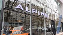 Alpine Showroom