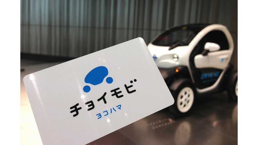 Inside Nissan's New Mobility Concept Car Sharing Trial Program In Japan (Video and Super Happy Fun Pictoral)