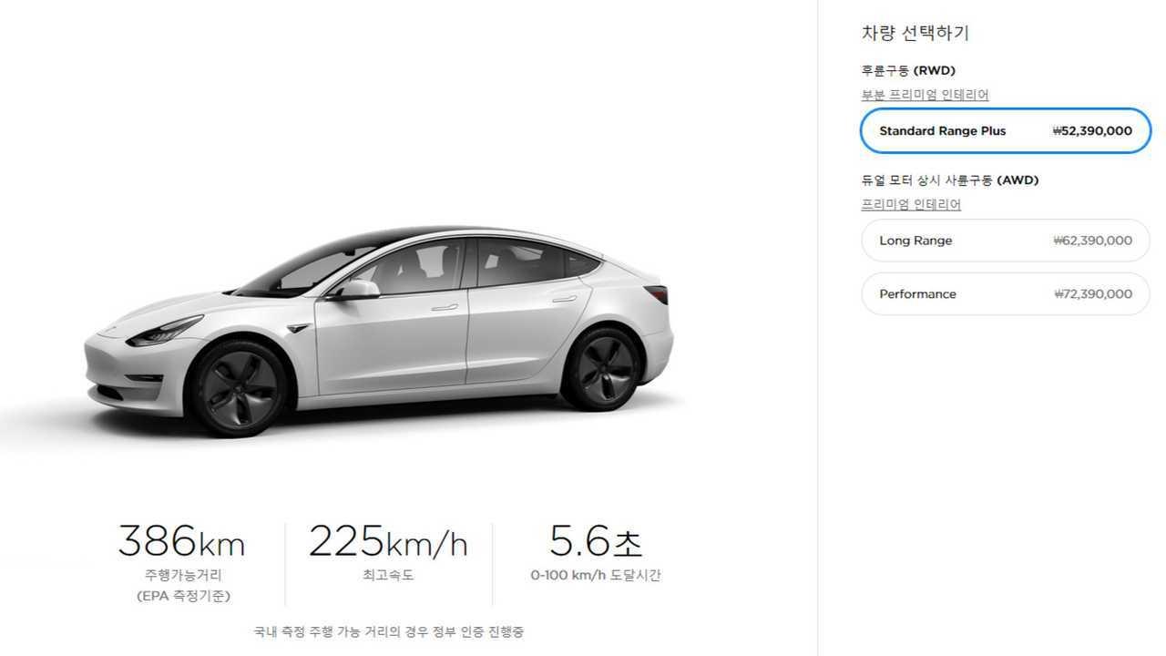 Güney Kore'de Tesla Model 3