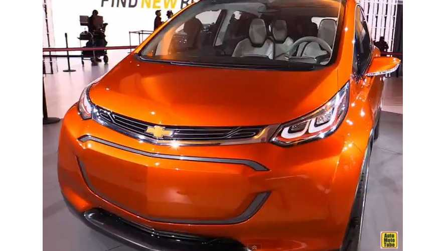 GM And LG Teamed Up Intimately To Produce Chevrolet Bolt, Lots Of LG Inside