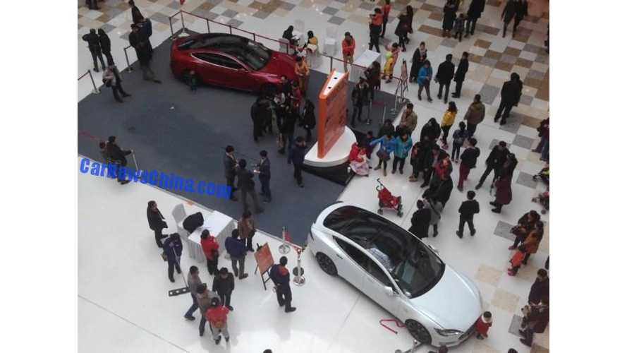 Kid Starts Tesla Model S Inside Mall - Strikes A Stroller, Baby Not Injured