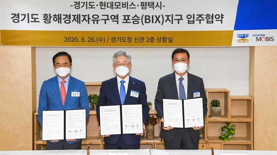 Hyundai Mobis Builds Third EV Parts Plant In South Korea