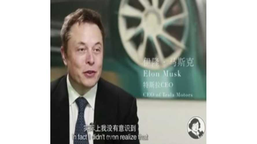 Tesla CEO Elon Musk Interviewed in China - Video