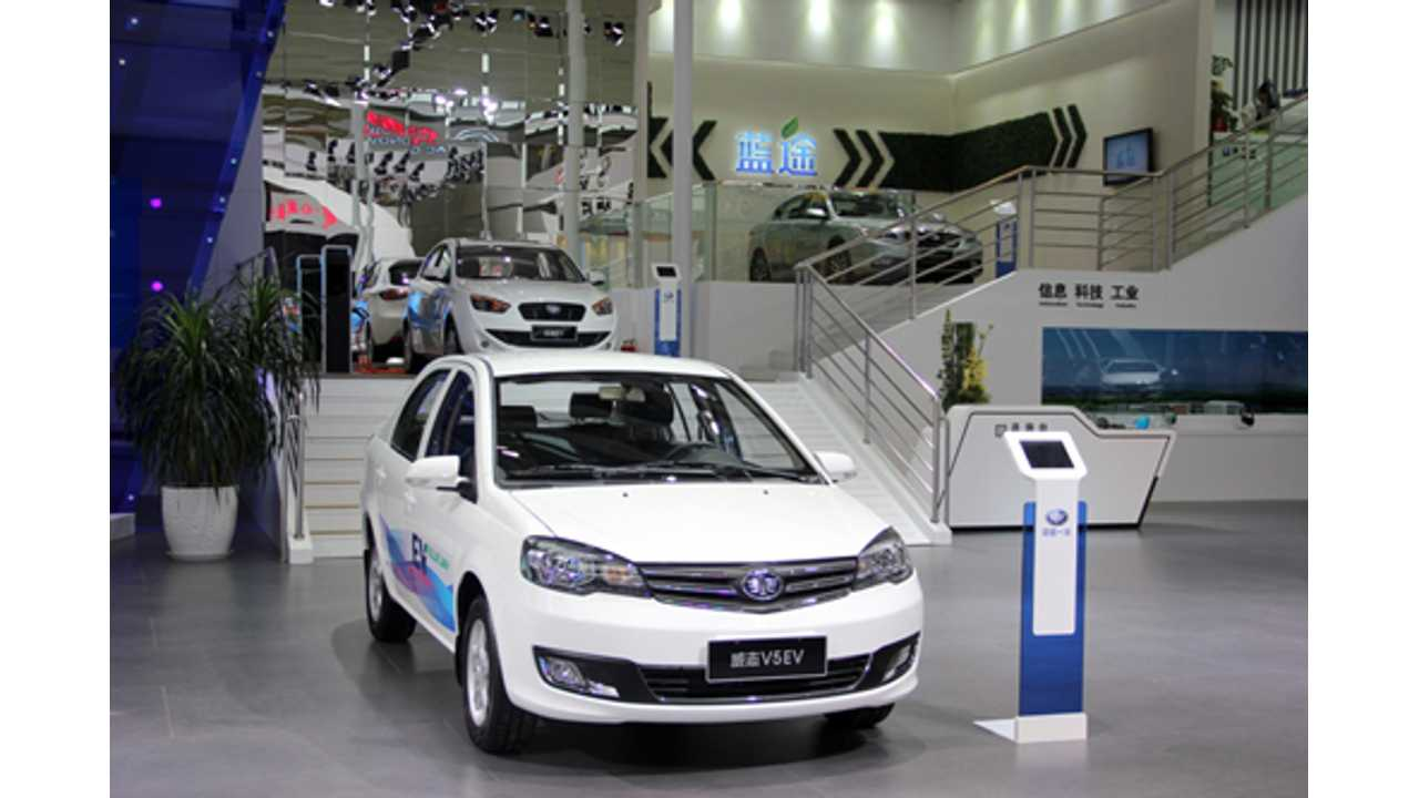 FAW Details Future Electric Vehicle Efforts - Targets 15% EV Market Share Within 6 Years