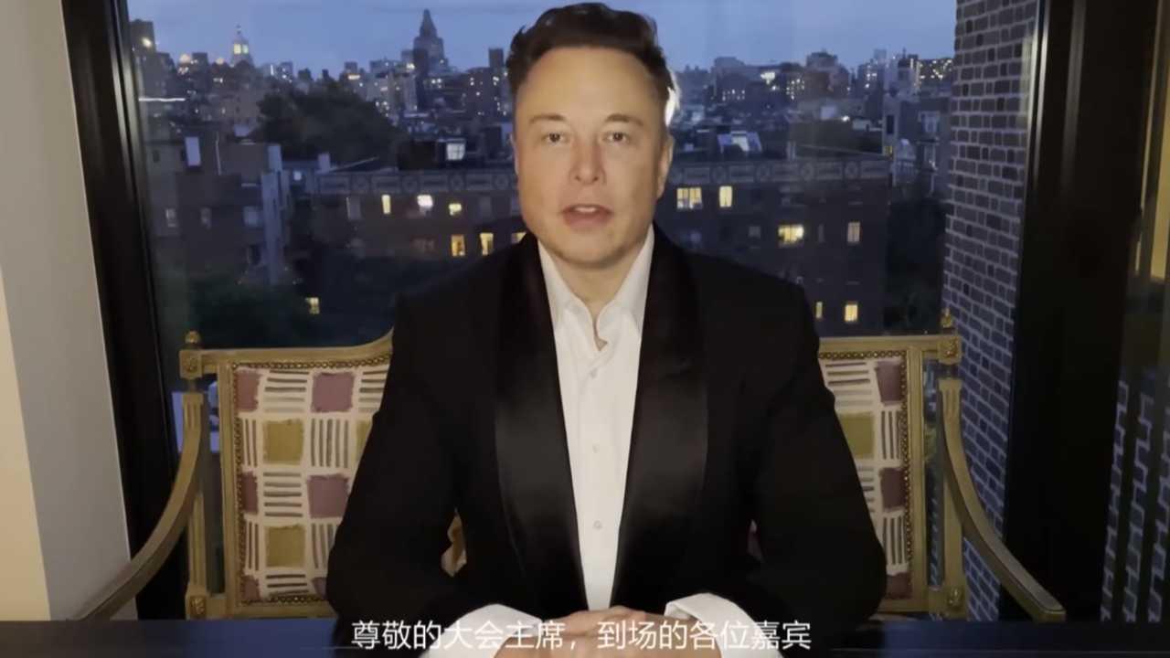 Elon Musk all'evento