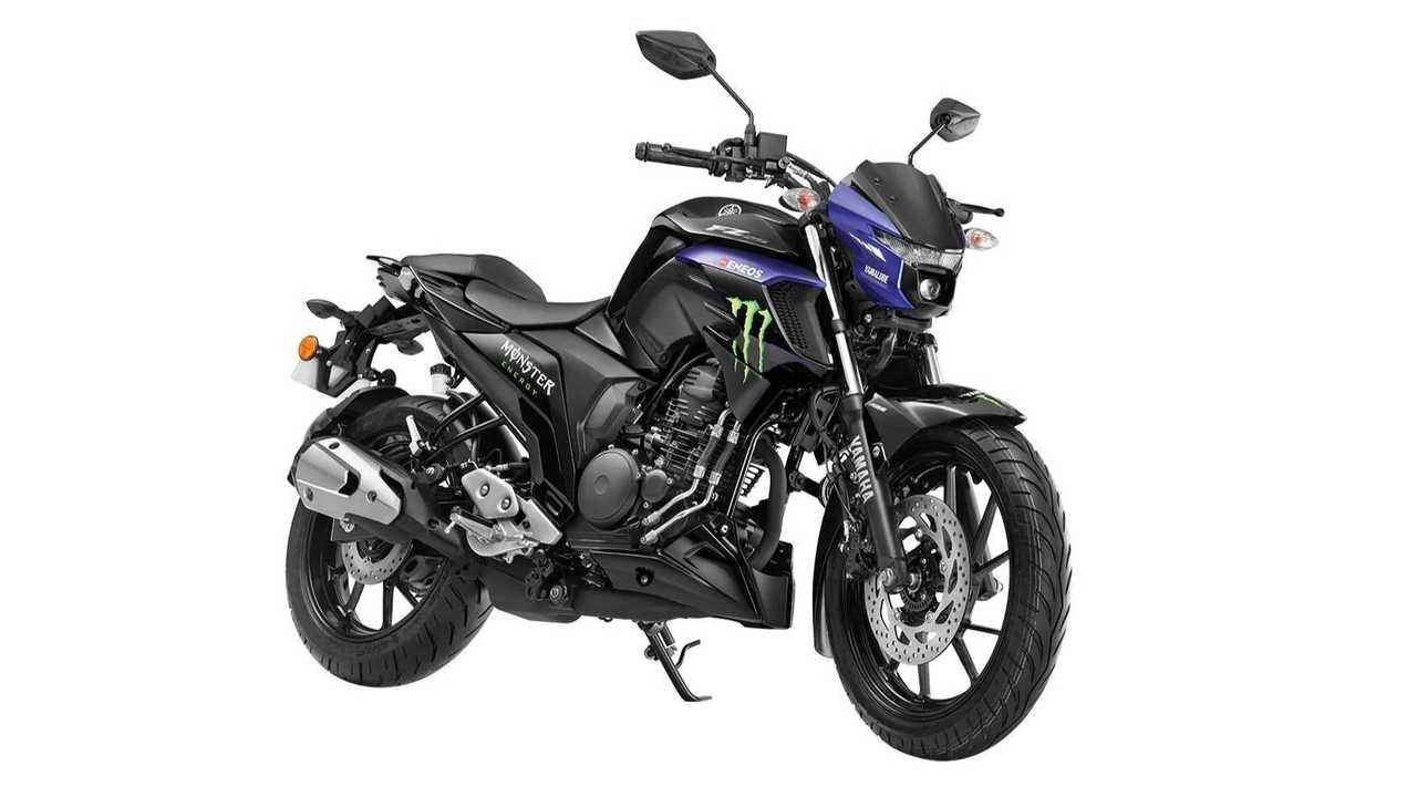Feast Your Eyes On The New Yamaha FZ25 MotoGP Edition