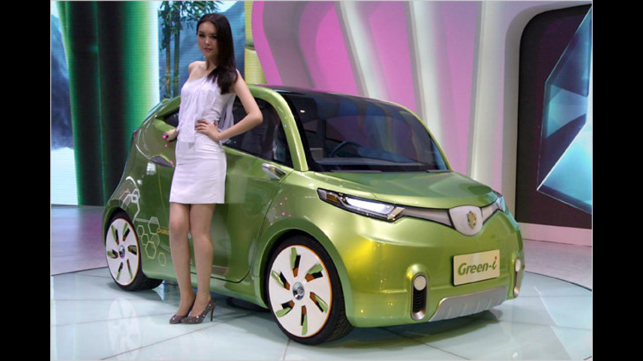 CCAG Green-i