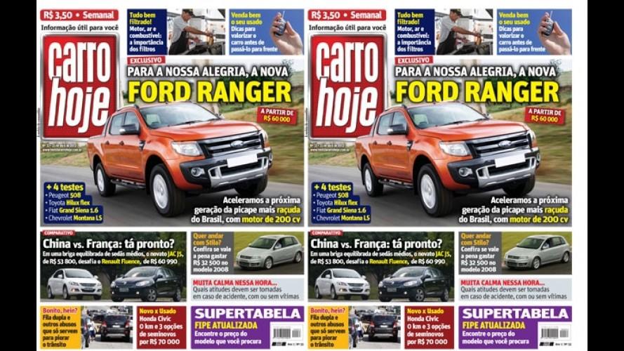 Nova Ranger terá motor de 200cv e preço inicial de R$ 60 mil, diz revista