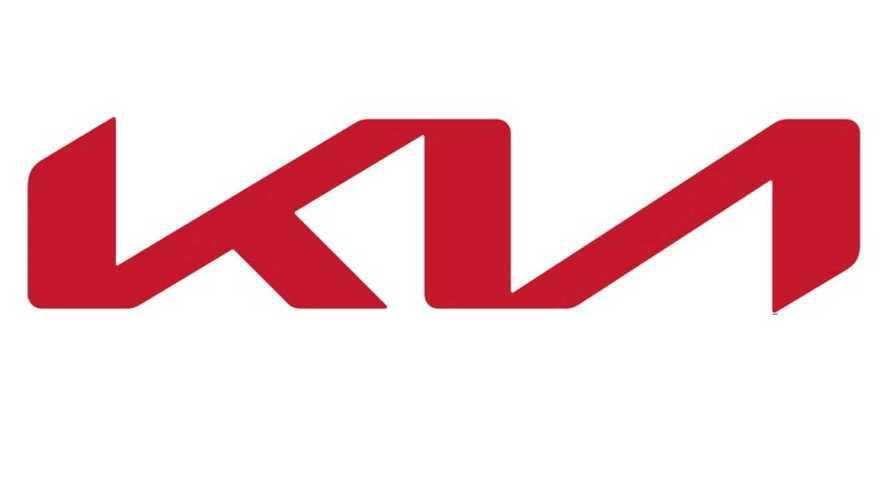 Est-ce le nouveau logo de Kia ?