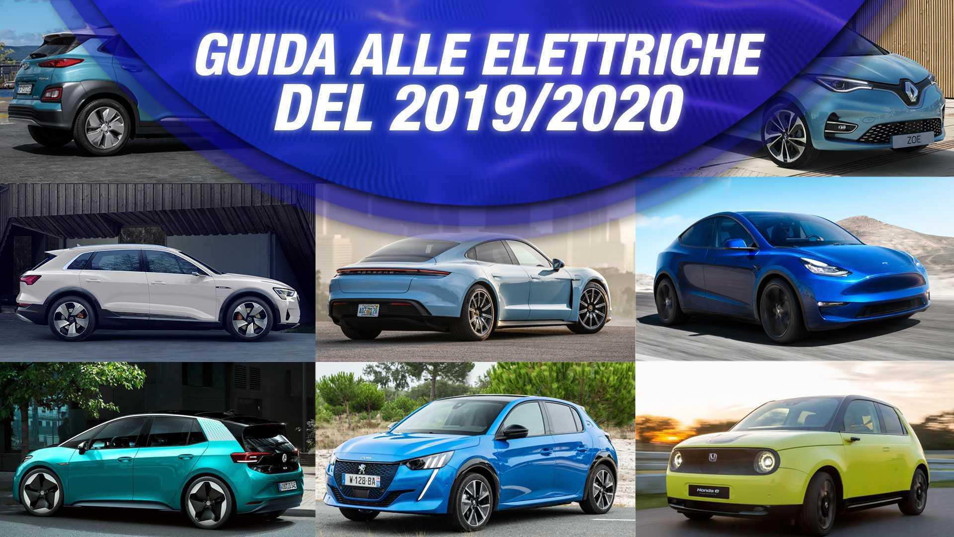 Auto elettrica, tutte quelle del 2019 e le novità del 2020