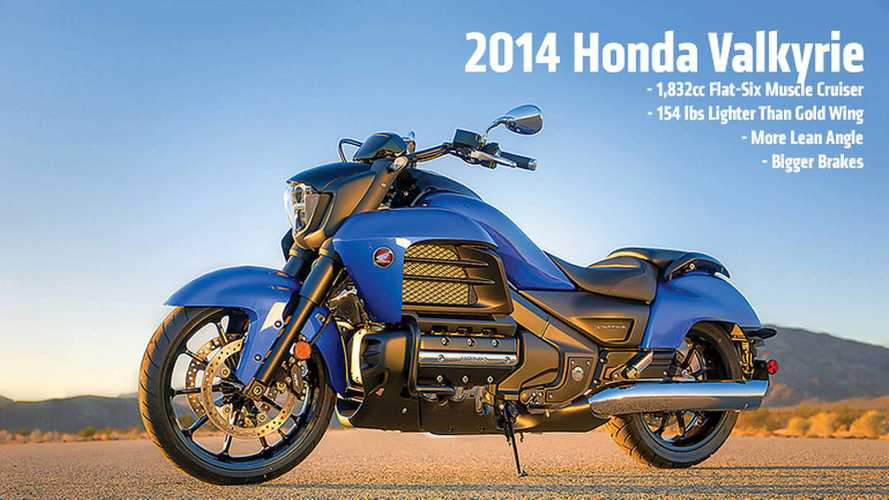 2014 Honda Valkyrie Feature