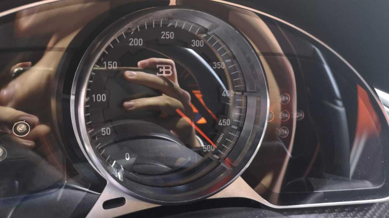 Bugatti Chiron Super Sport 300 Announced Update