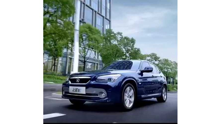 Video: BMW Pitches Brilliance Zinoro 1E EV in China-Specific Commercial