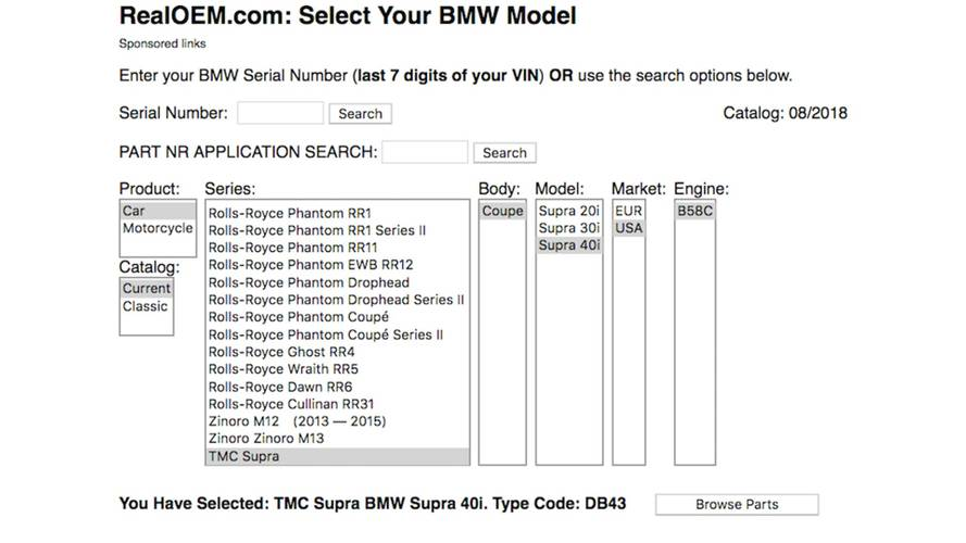 Toyota Supra parts guide leak