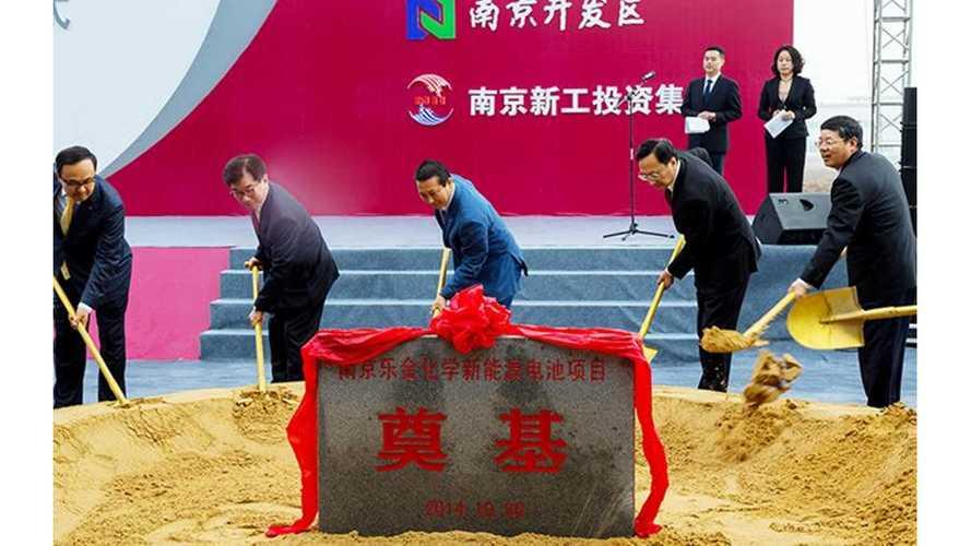 LG Chem Breaks Ground On China EV Battery Factory