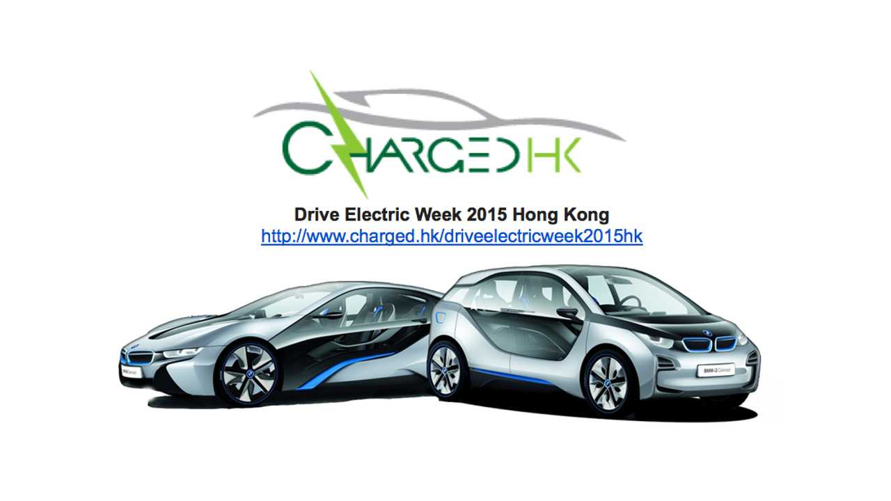 Drive Electric Week Opens in Hong Kong This Past Weekend