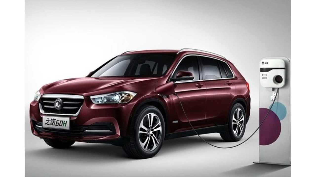 Zinoro Reveals 60h Plug-In Hybrid SUV