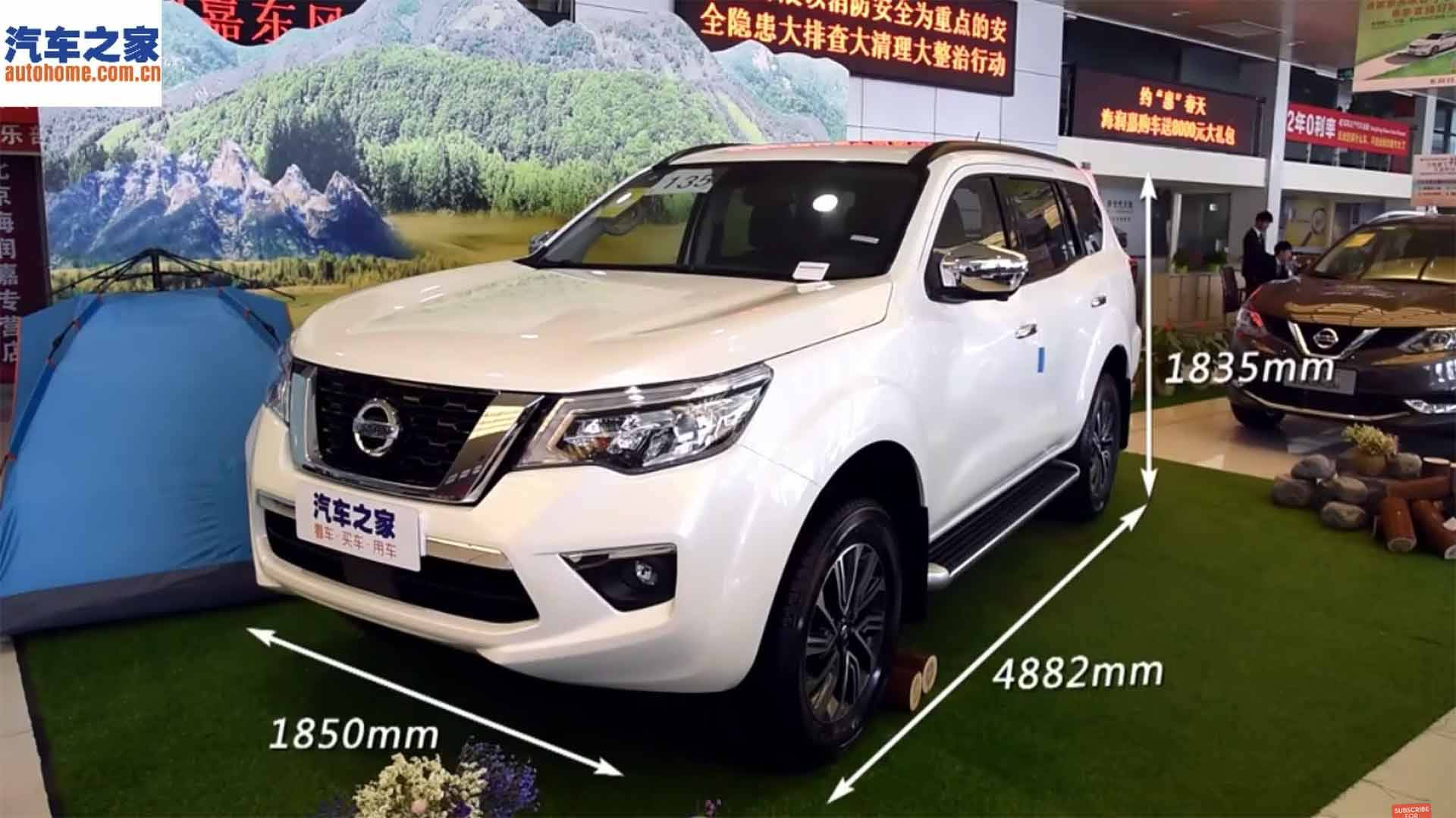 Tera Review 2020.Nissan Terra 2020 2020 Nissan Xterra Redesign Price