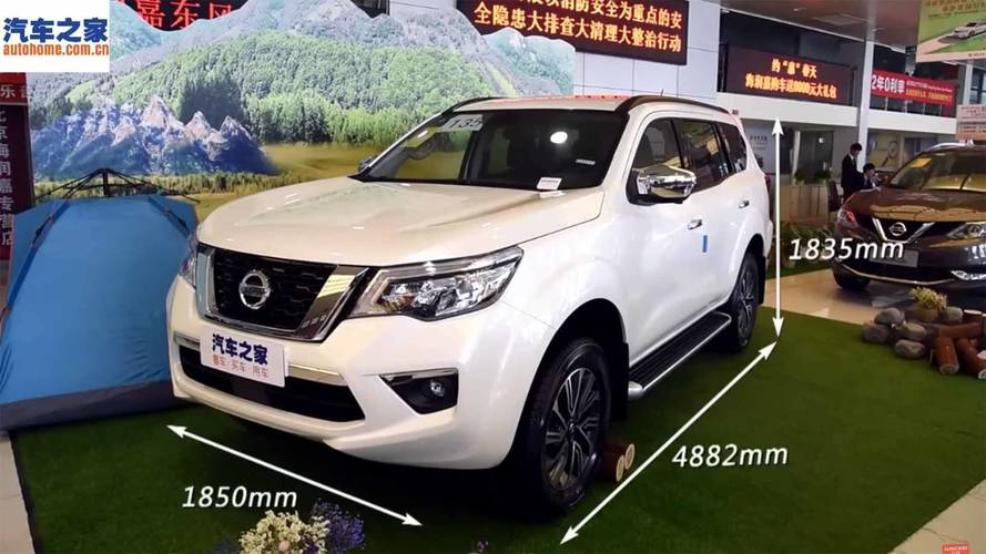 A First Proper Look At The Nissan Terra, The Navara-Based SUV