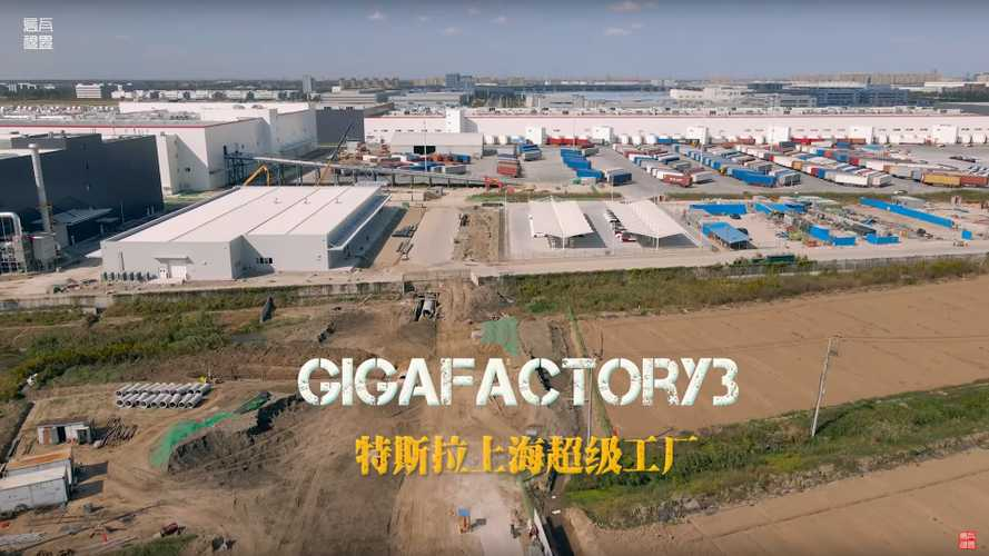 Tesla Giga Shanghai: Drone Videos (October 30) And News