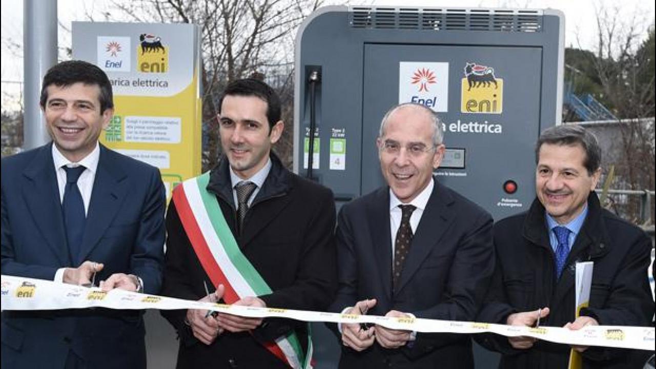 [Copertina] - Auto elettrica, l'Italia ha la sua prima stazione di ricarica da 20 minuti