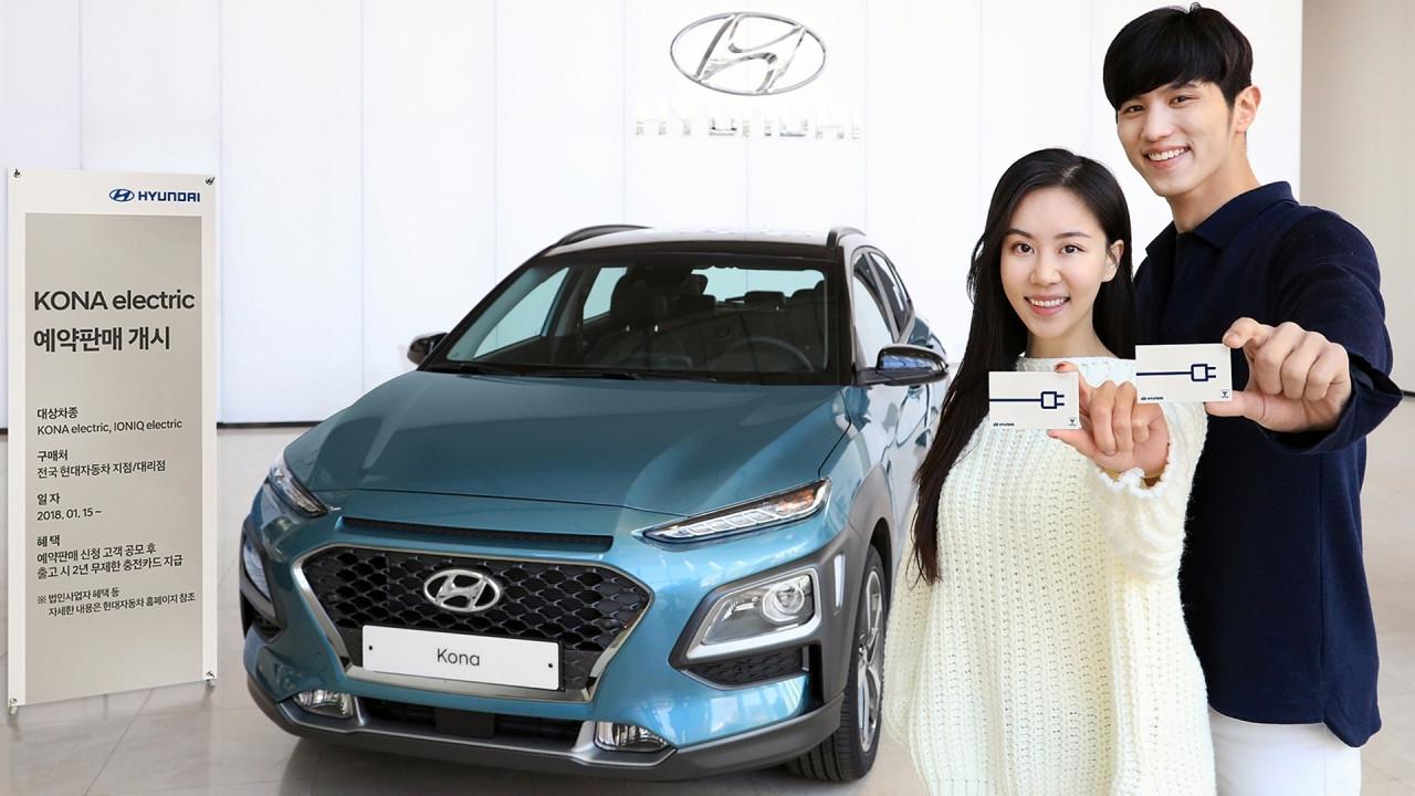 [Copertina] - Hyundai Kona Electric, promette 390 km con un pieno
