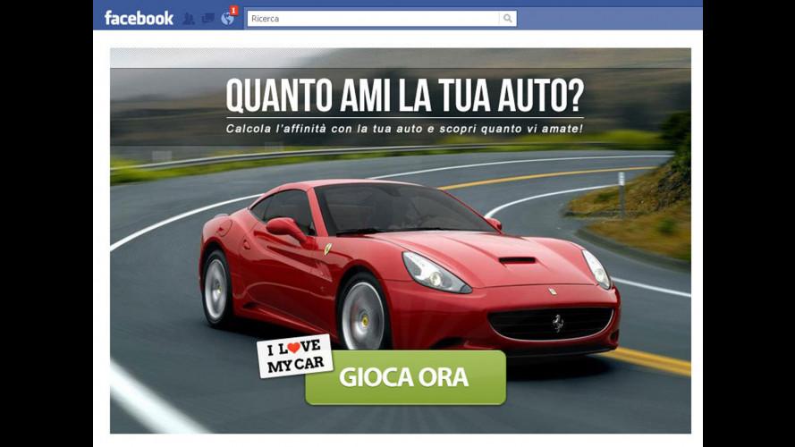 Facebook misura l'amore per l'auto