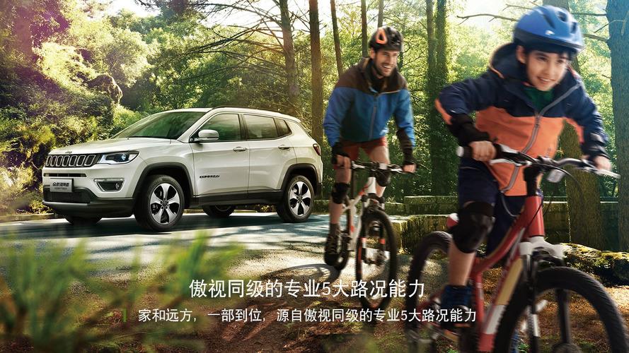 Jeep Compass chega à China sob críticas