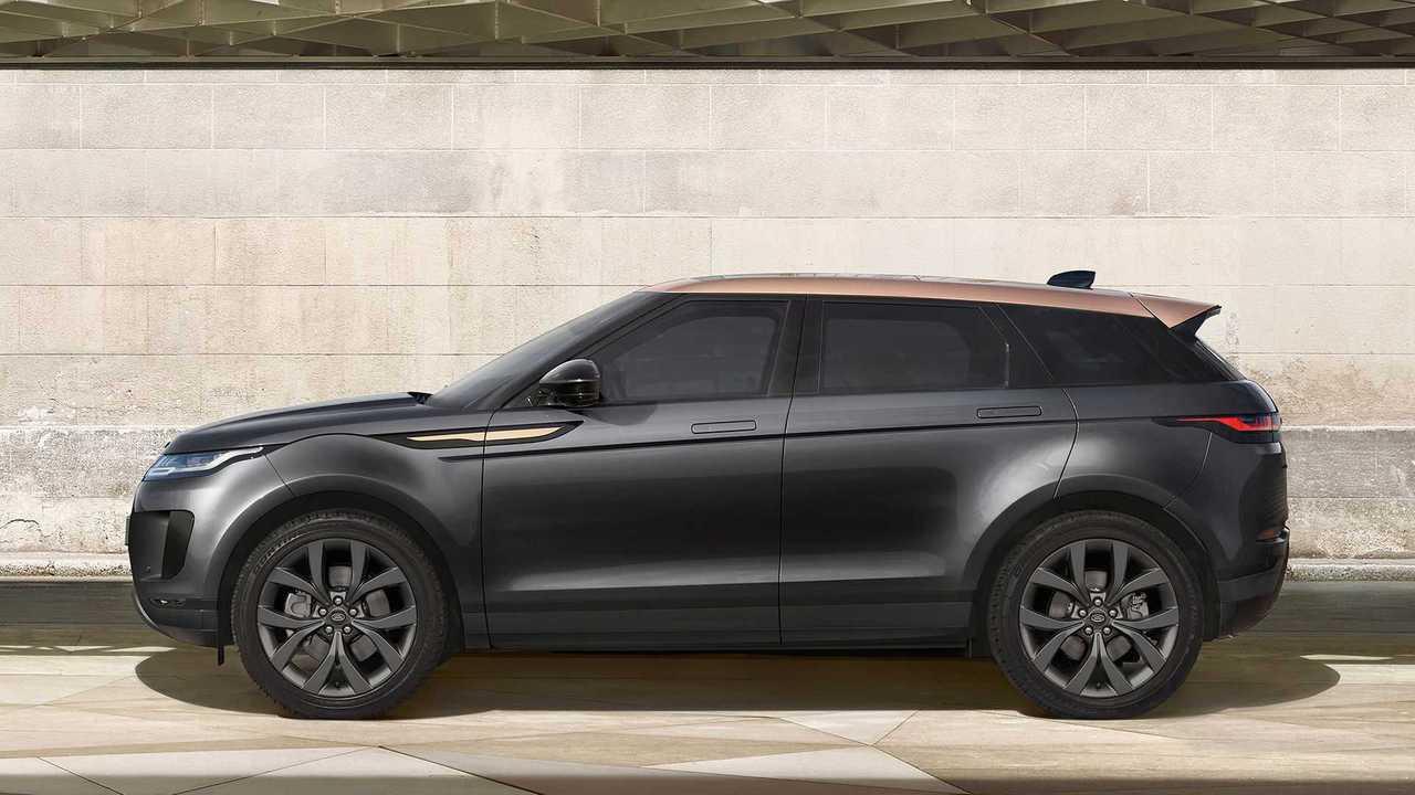 Range Rover Evoque Bronze Collection (2022)