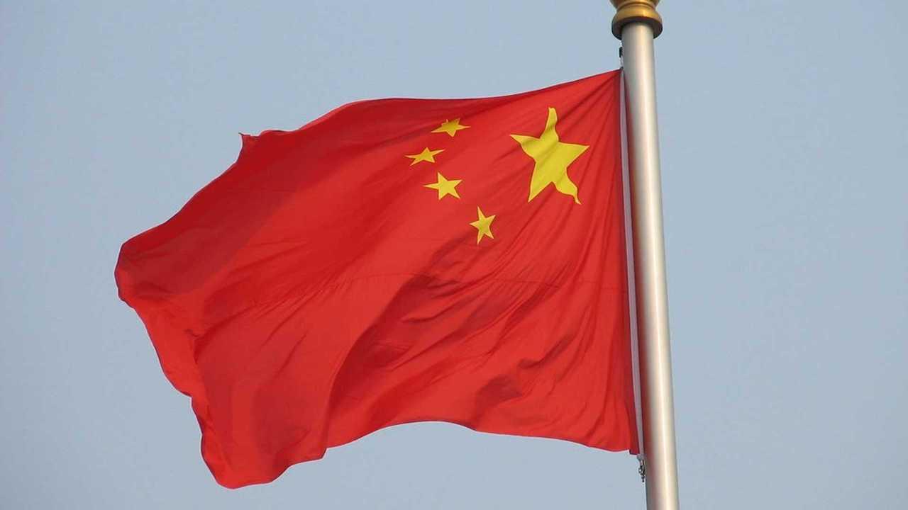 Bandiera Cina, China flag