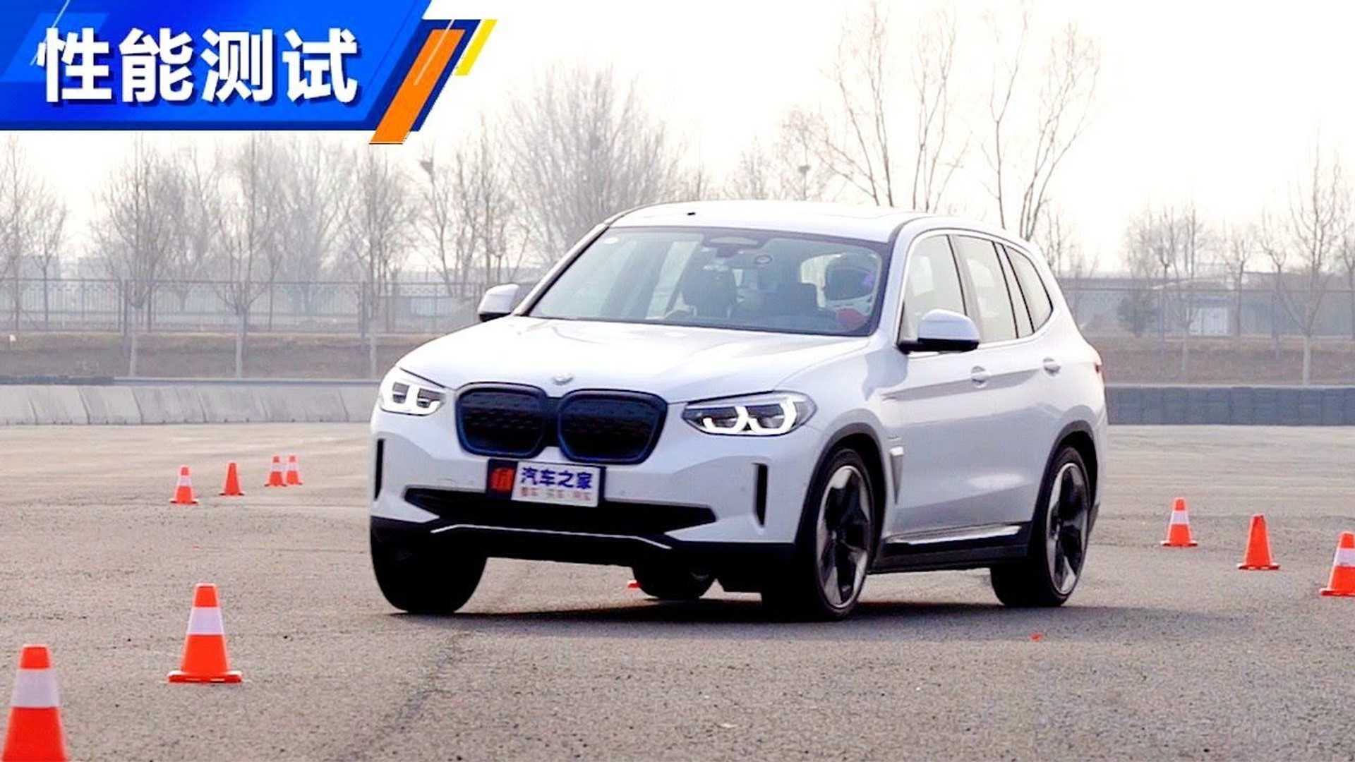 Watch a BMW iX3 perform the Swedish moose test