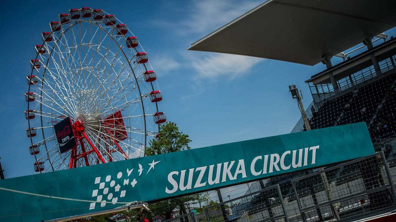 Circuit de Suzuka