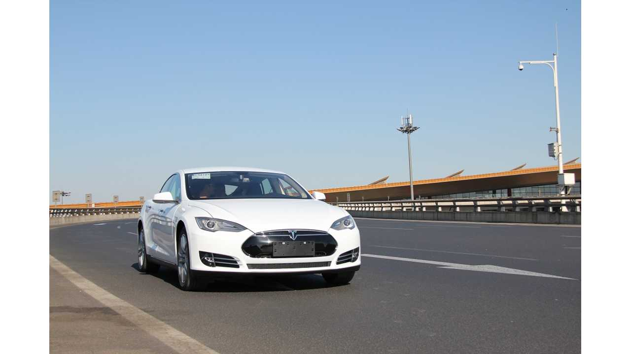 Tesla Model S Buyers Get Free License Plate In Tianjin, China