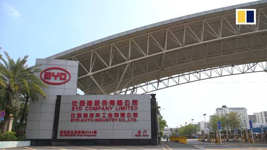 Behind The Scenes: China's Leading Electric Car Maker BYD