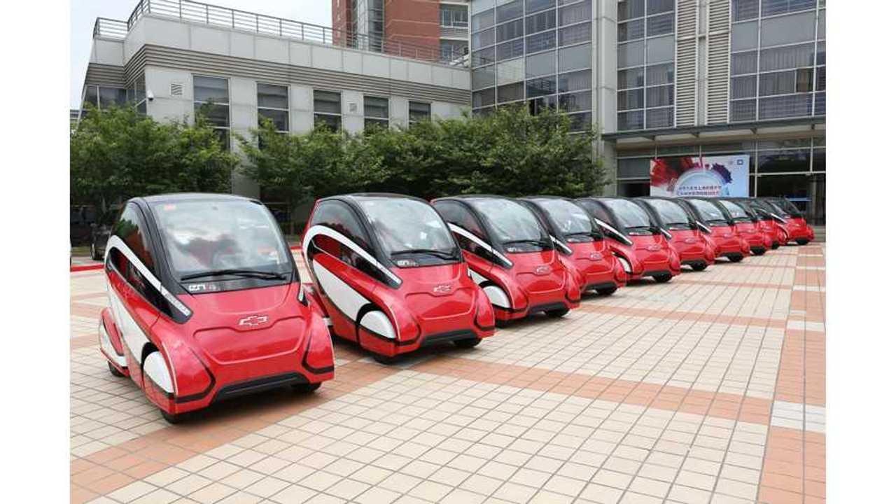 Chevrolet EN-V 2.0 Awarded In China