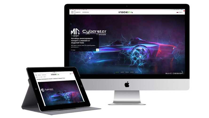 Motorsport Network anuncia lançamento do InsideEVs Rússia