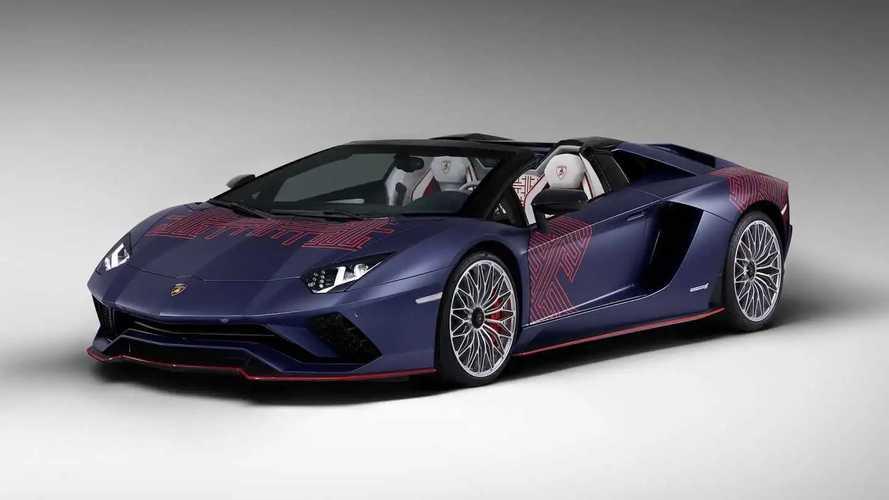 Lamborghini Aventador gets special series rich with Korean tradition