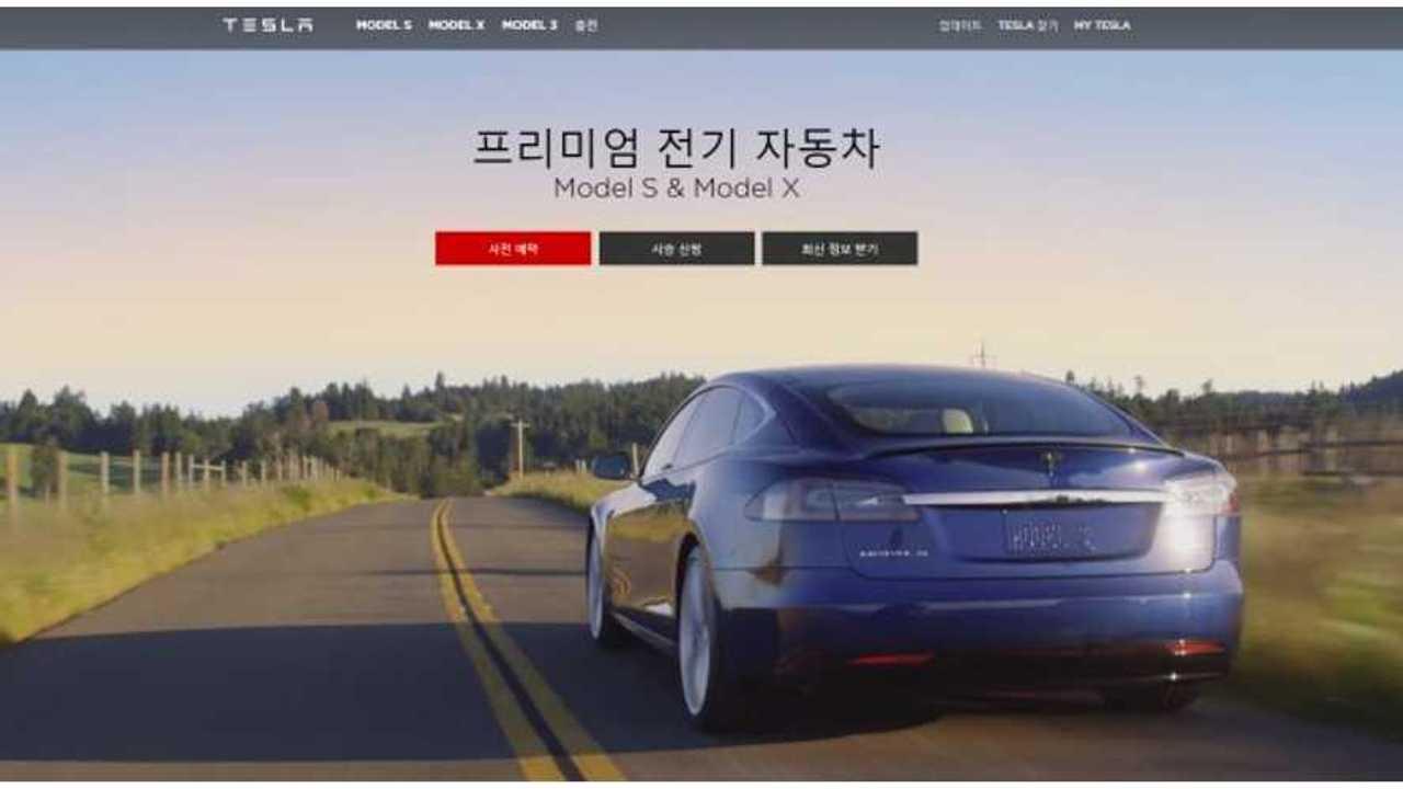 Tesla Korea Gearing Up For Additional Sales