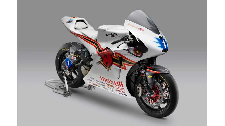 Mugen Unveiled The Shinden Go Electric Motorcycle For 2016 TT Zero