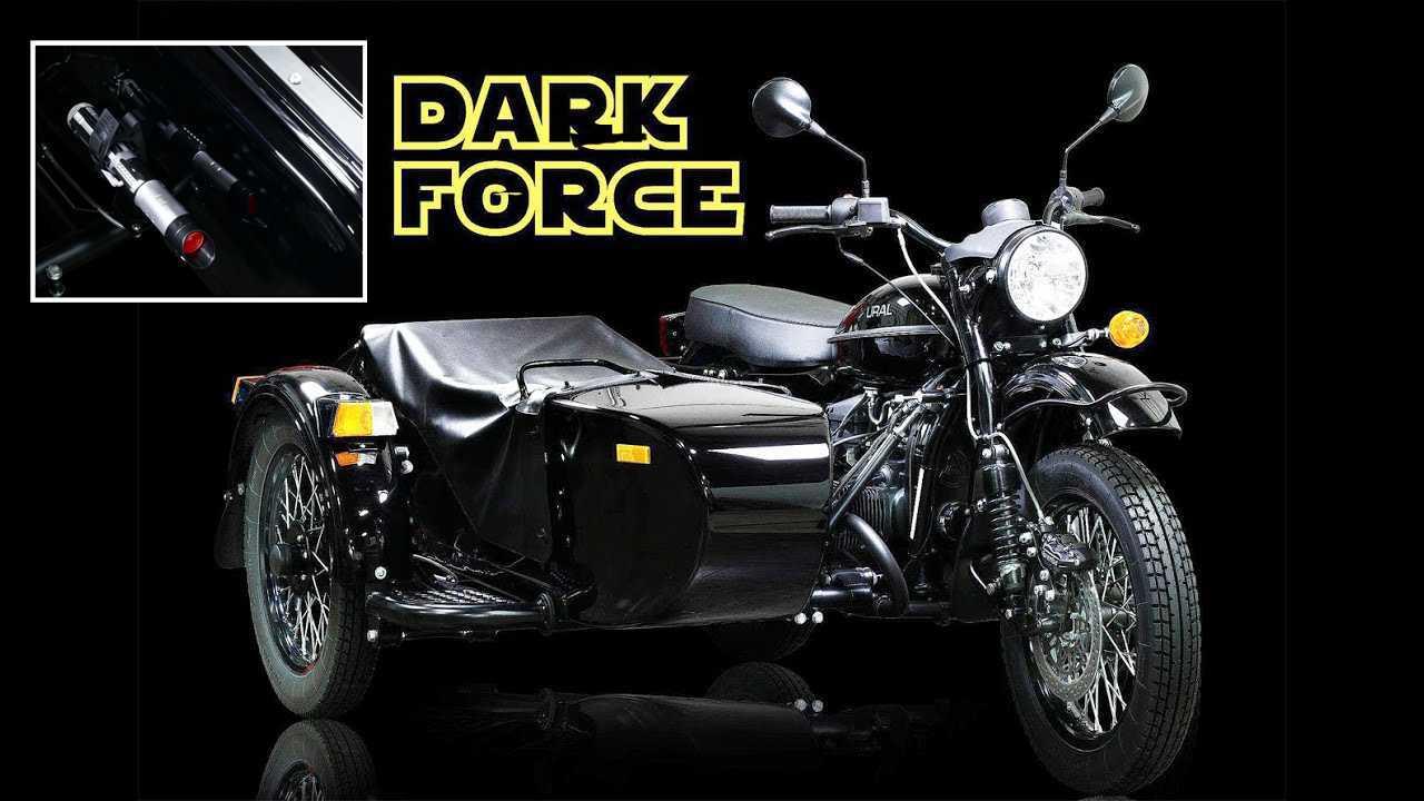 Ural Dark Force