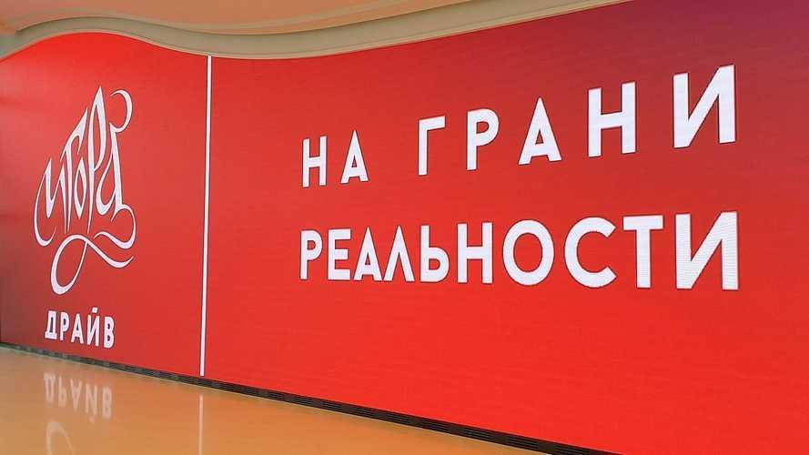 Гран-при России в 2023 году переедет на трассу под Петербургом