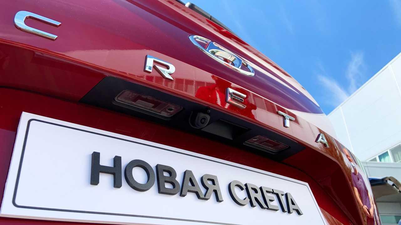 Hyundai Creta второго поколения для России, камера с омывателем