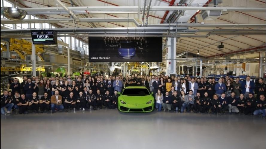 Lamborghini premiata